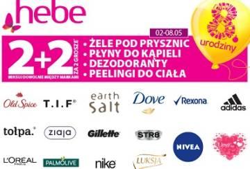 Galeria Handlowa Auchan Racibórz Schiever Polska